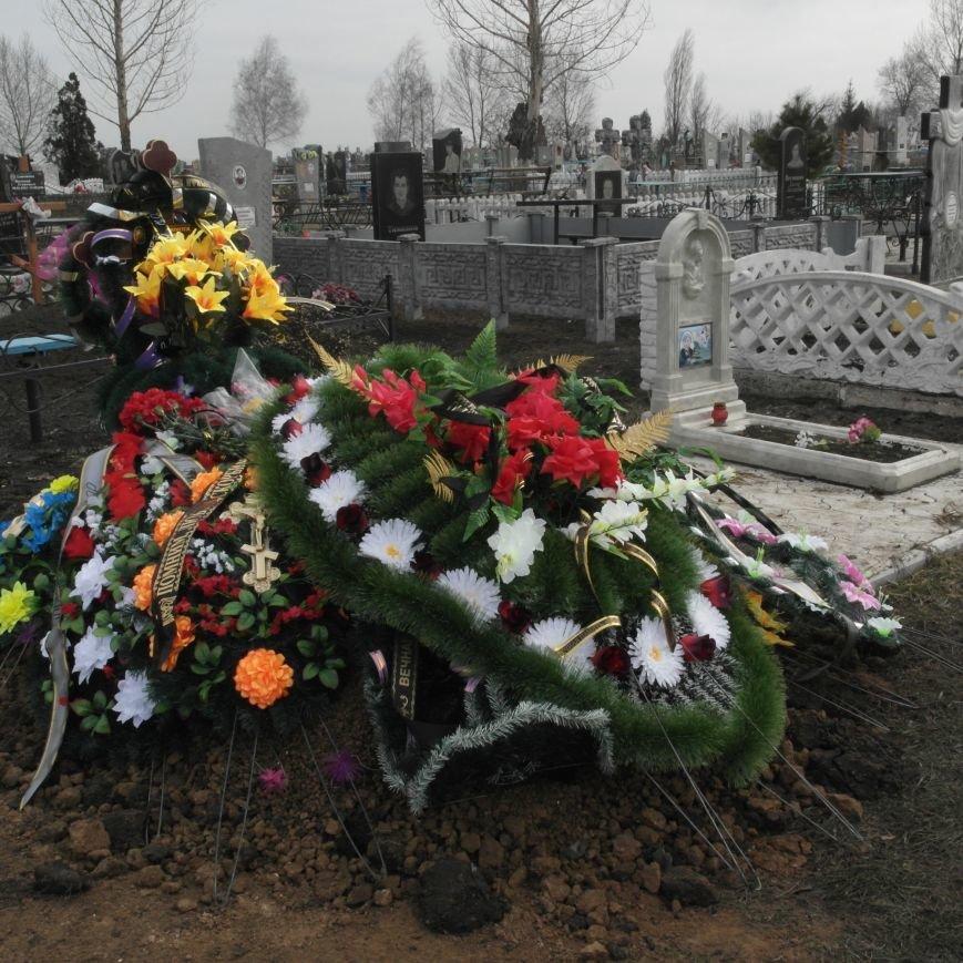 Владимир Наумов жил в Родинском, трудился во благо города и погиб за Украину, фото-2