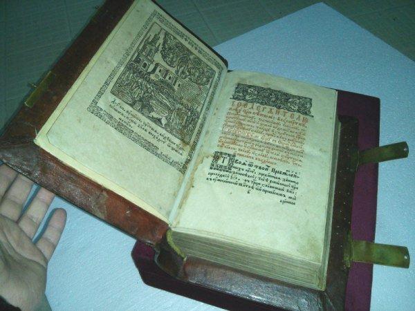 Янукович украл бесценную реликвию - первую книгу украинского книгопечатания (ФОТО), фото-2