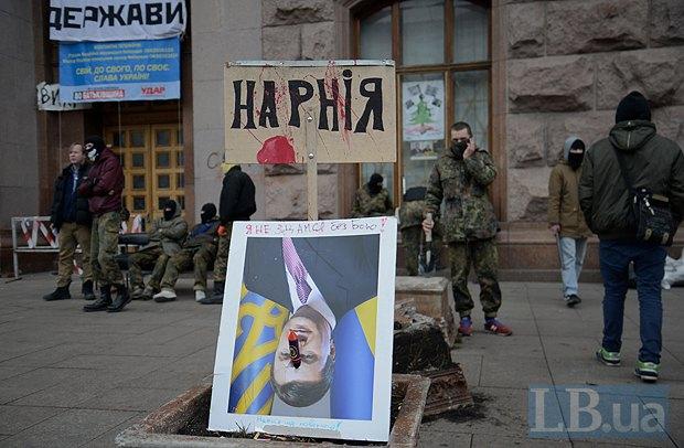Беги, Янукович, беги, фото-1