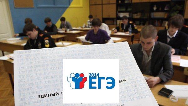 Как сдать ЕГЭ в Домодедово выпускникам прошлых лет, фото-1