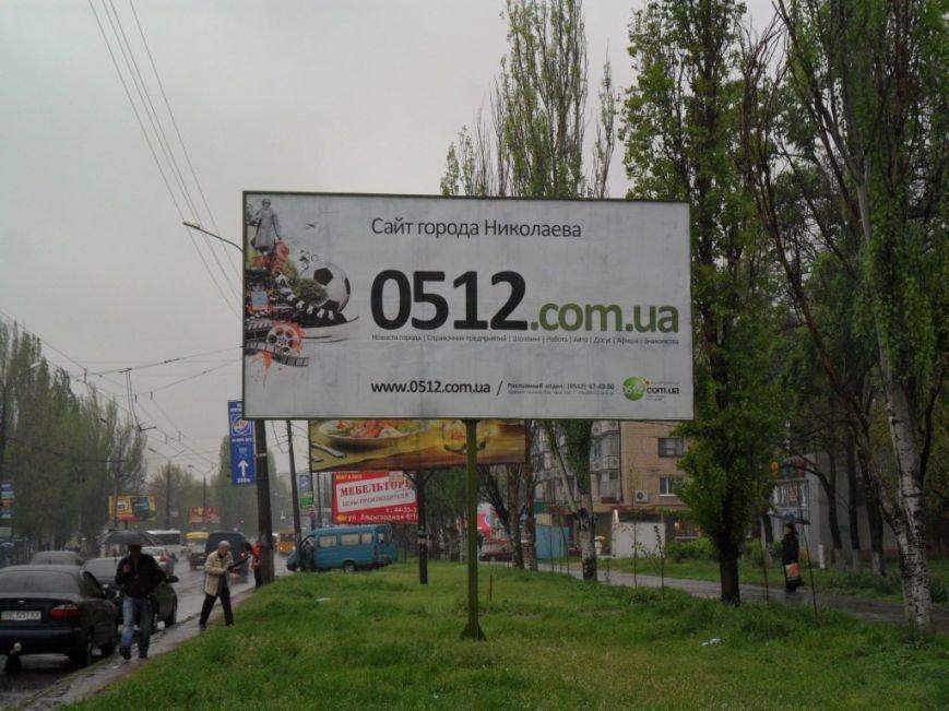 z_30cc88da