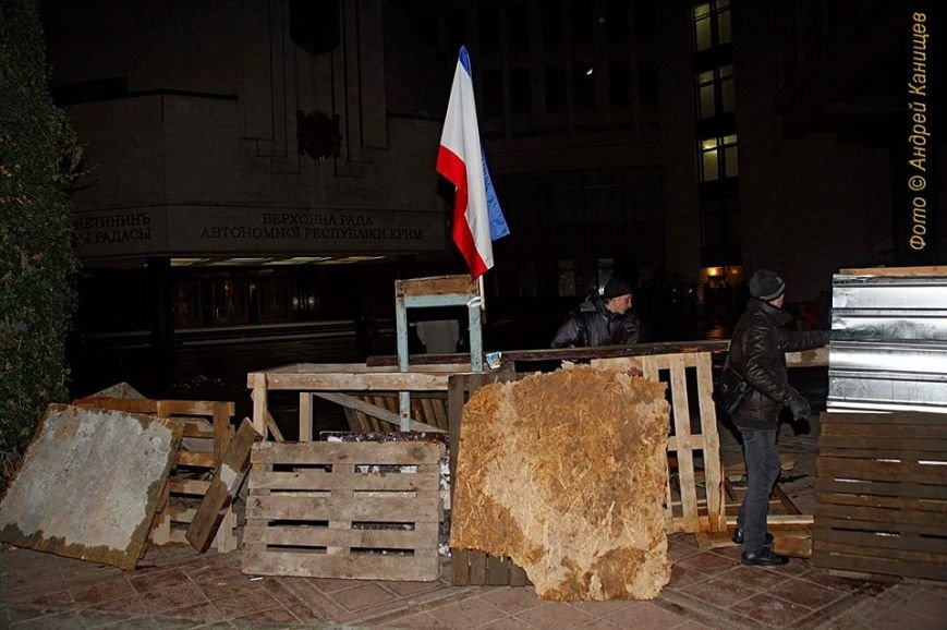 В центре Симферополя сошлись политические антагонисты (ФОТО), фото-2