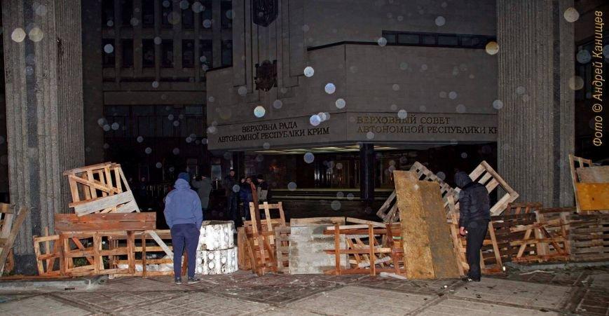 В центре Симферополя сошлись политические антагонисты (ФОТО), фото-1