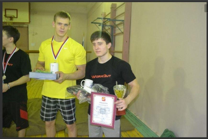 Домодедовцы заняли призовые места в турнире по воркауту в Орехово-Зуево, фото-3
