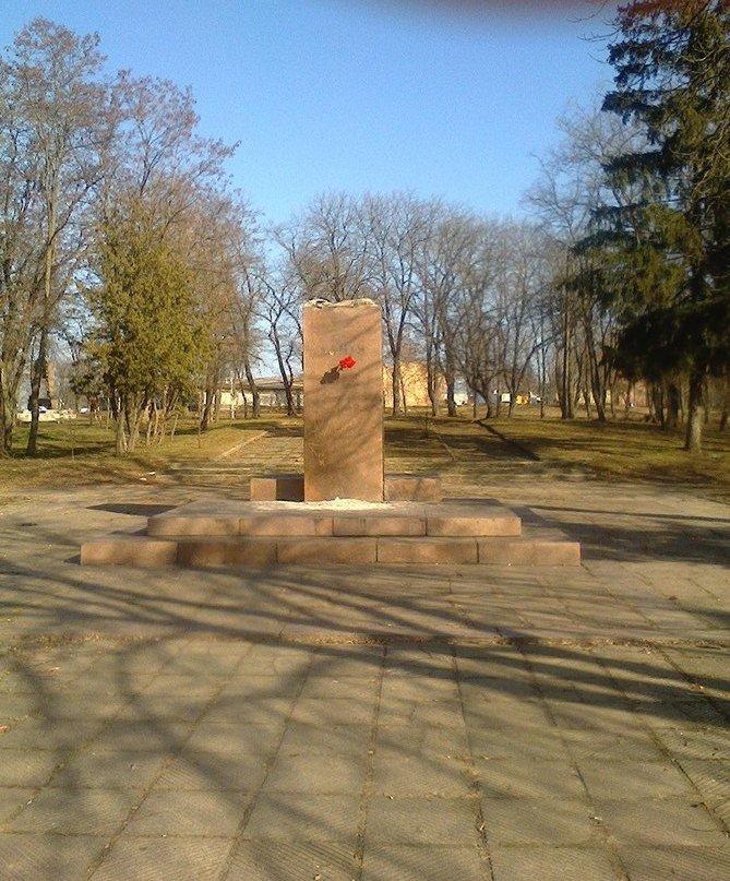 В Сумской области «Ленинопад» унес еще один памятник (ФОТО+ВИДЕО), фото-1
