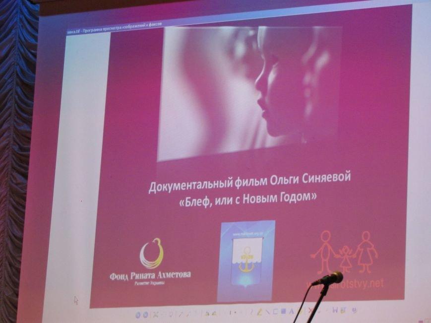 В Мариуполе Ринат Ахметов подарит сиротам большой дом (ФОТО), фото-4