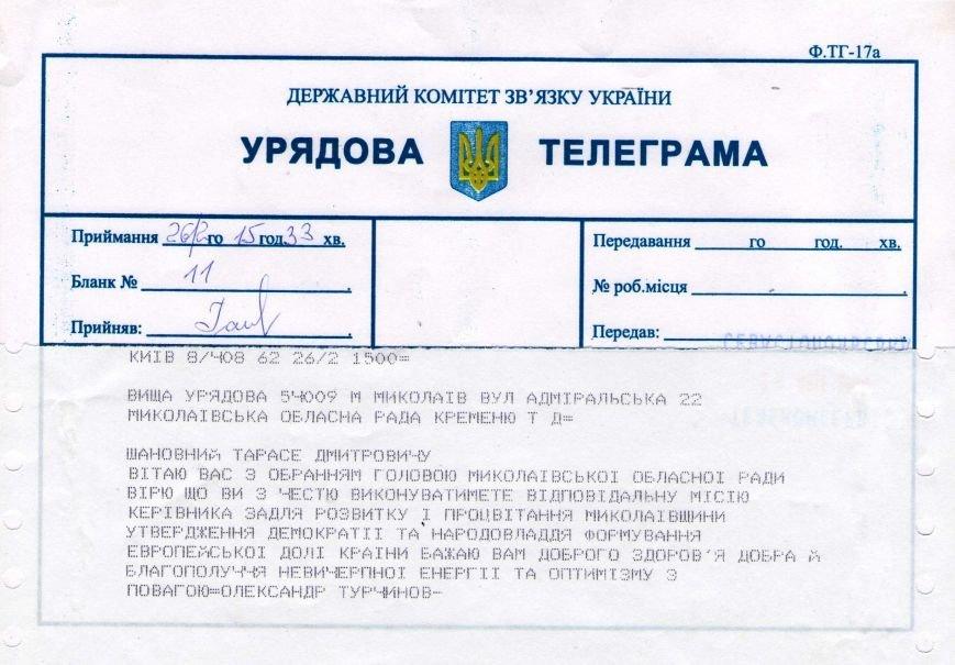 Телеграмитьма Турчинова