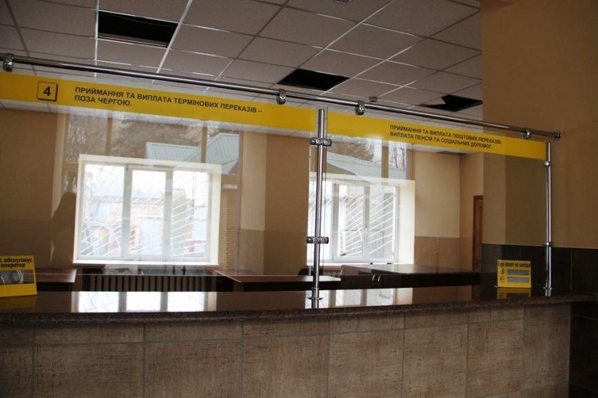 ФОТОФАКТ: В Артемовске готовится к открытию центральная почта, фото-4