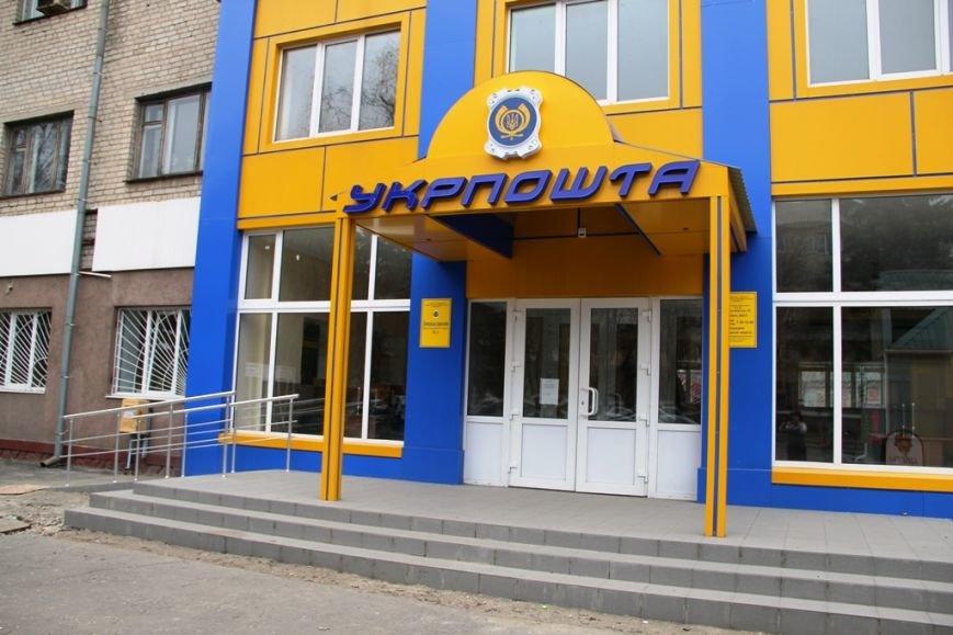 ФОТОФАКТ: В Артемовске готовится к открытию центральная почта, фото-6