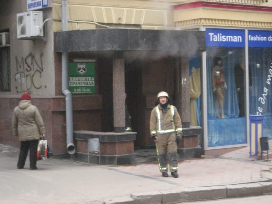 В доме на улице Короленко прорвало трубу. Пар люди перепутали с дымом (ФОТО), фото-2