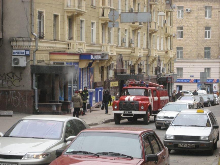 В доме на улице Короленко прорвало трубу. Пар люди перепутали с дымом (ФОТО), фото-3