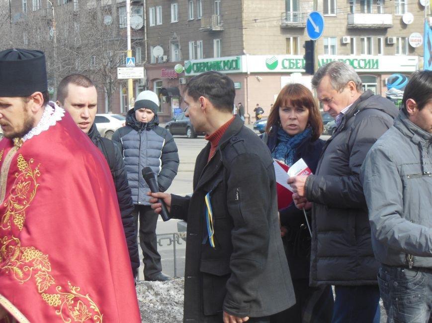 Судьба городского головы Днепродзержинска может решиться сегодня, фото-1