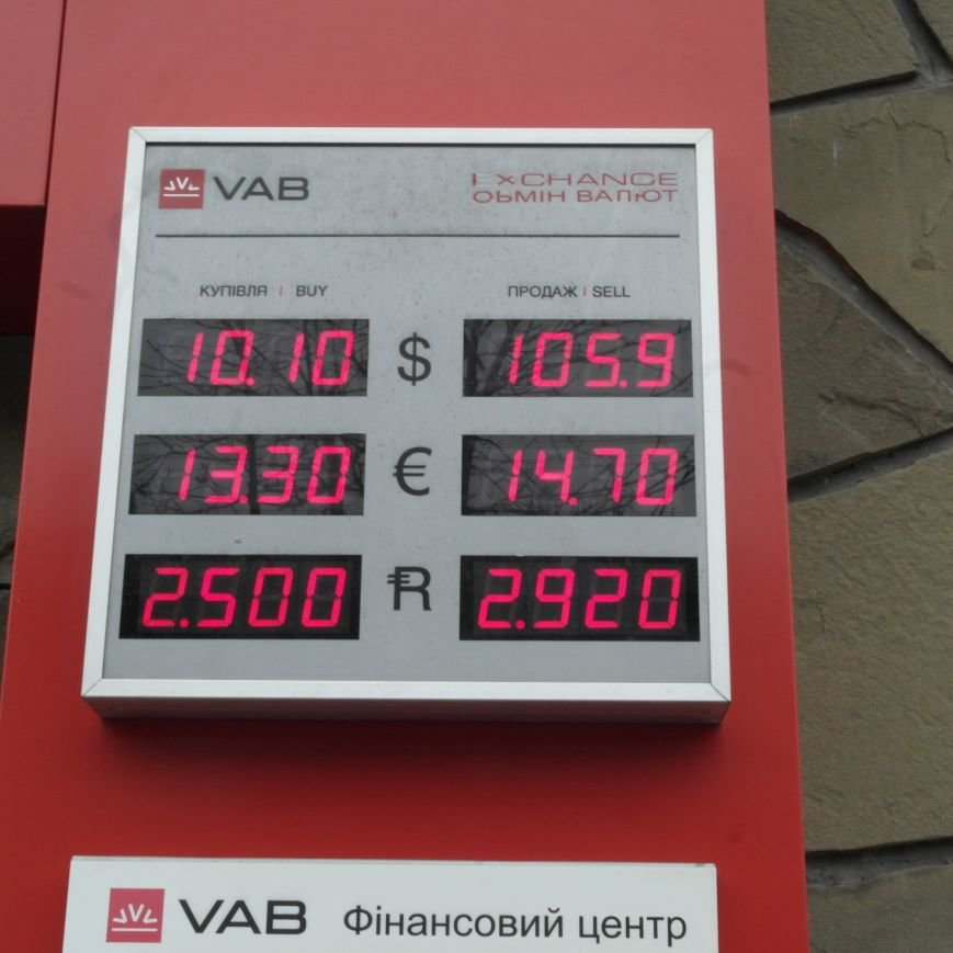 Доллар в Красноармейске поднялся до 10,60 грн (ФОТО), фото-4