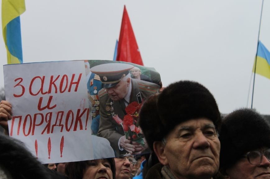 В Кривом Роге участники митинга за порядок потребовали закончить «беспредел» в городе (ФОТО), фото-10