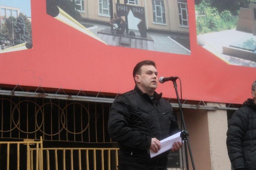 В Кривом Роге участники митинга за порядок потребовали закончить «беспредел» в городе (ФОТО), фото-5