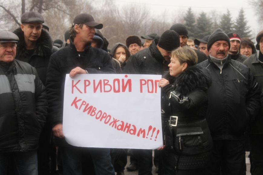 В Кривом Роге участники митинга за порядок потребовали закончить «беспредел» в городе (ФОТО), фото-1