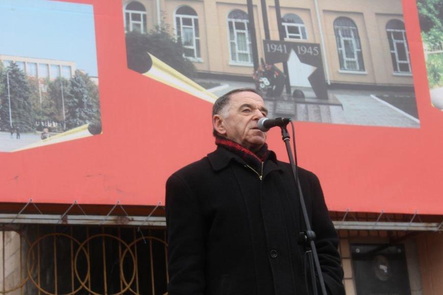 В Кривом Роге участники митинга за порядок потребовали закончить «беспредел» в городе (ФОТО), фото-4
