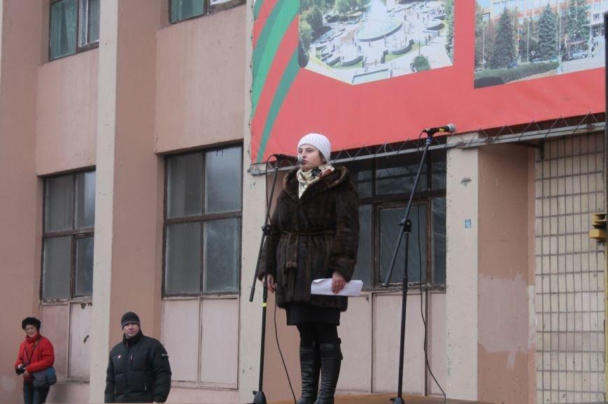 В Кривом Роге участники митинга за порядок потребовали закончить «беспредел» в городе (ФОТО), фото-7
