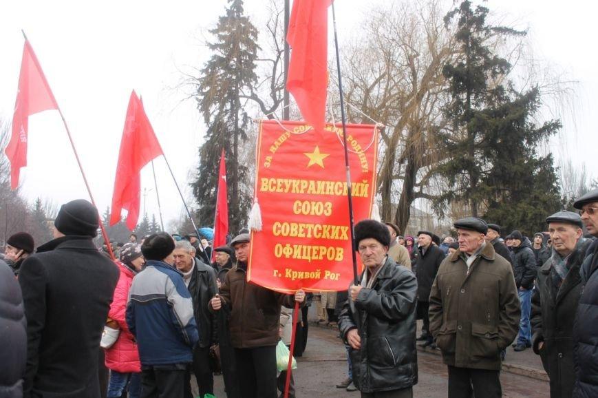 В Кривом Роге участники митинга за порядок потребовали закончить «беспредел» в городе (ФОТО), фото-12