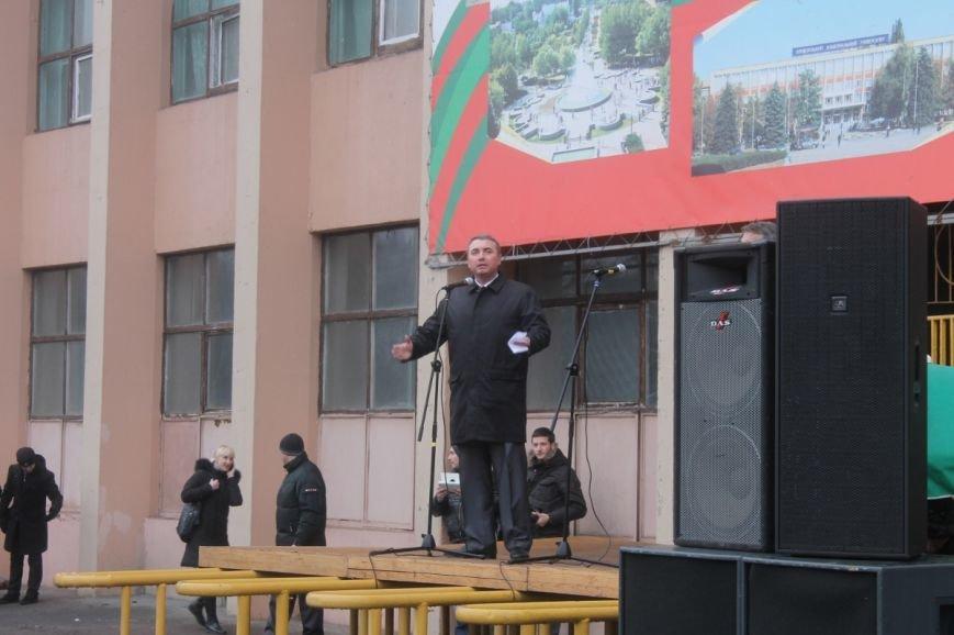 В Кривом Роге участники митинга за порядок потребовали закончить «беспредел» в городе (ФОТО), фото-6