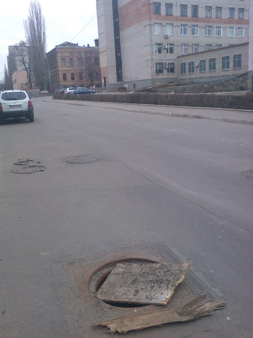Кировоградцев подстерегает опасность (фото), фото-1