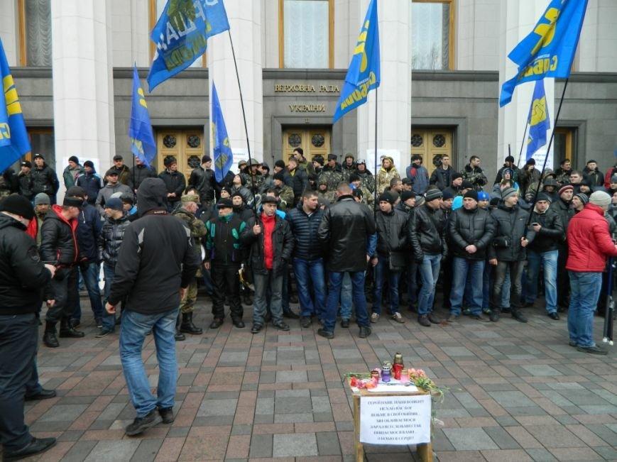 Пікет Верховної Ради 2
