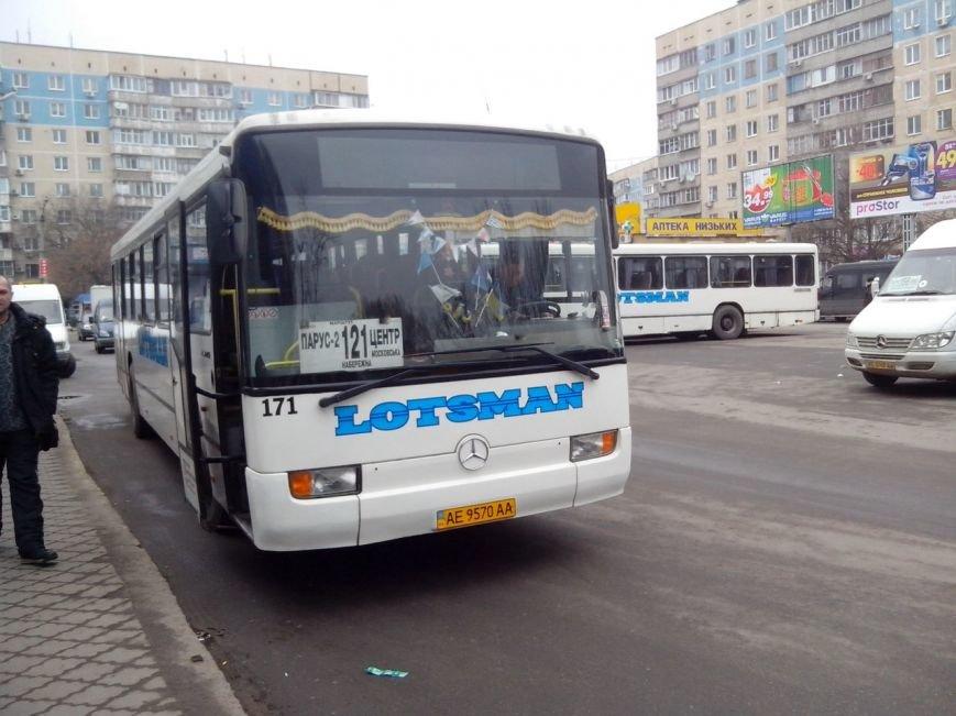 лоцма1