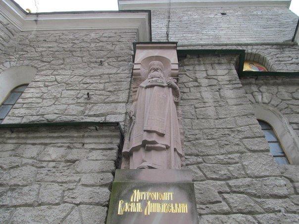 У Тернополі осквернили меморіал Митрополита Василя Липківського (фото), фото-4
