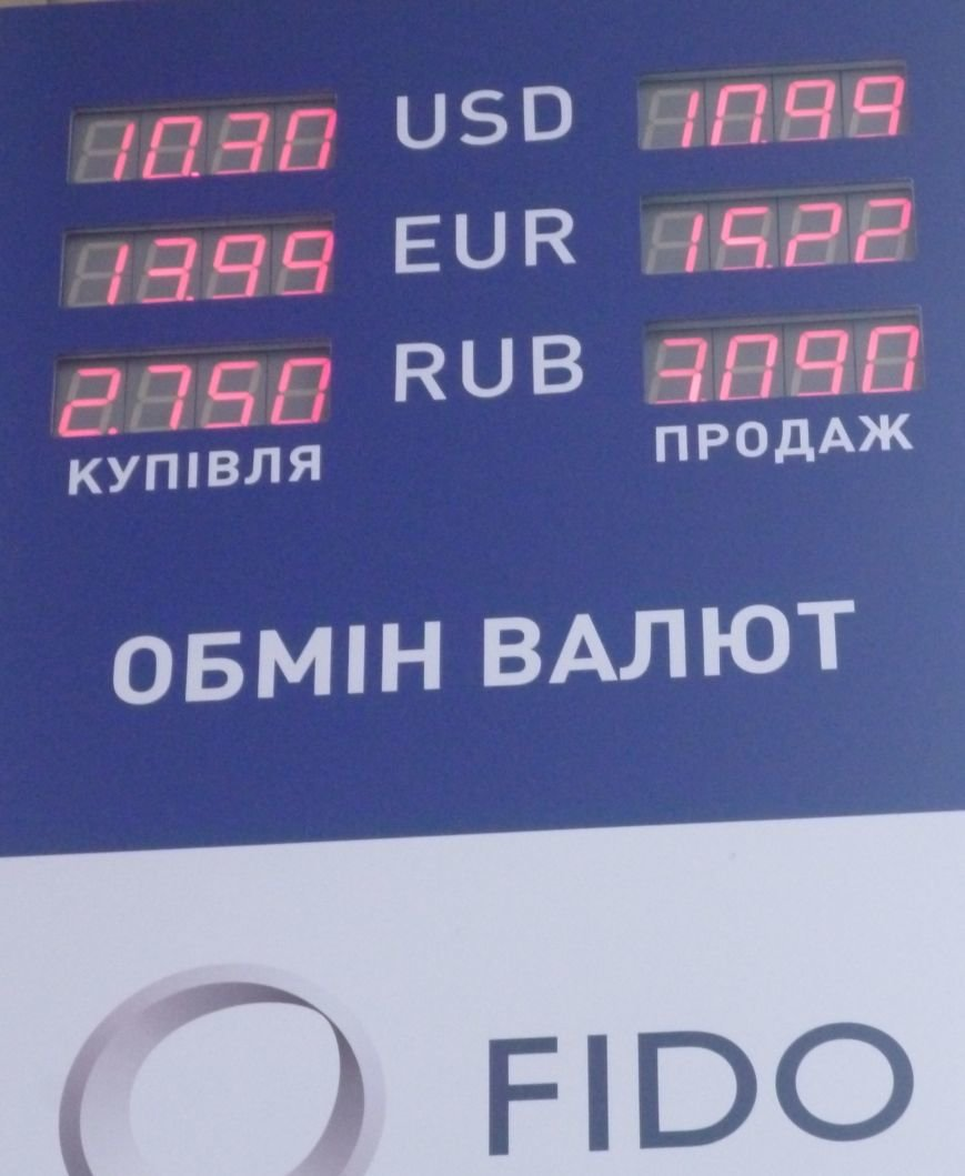В красноармейских обменниках продают доллар по 11,40 грн, фото-1