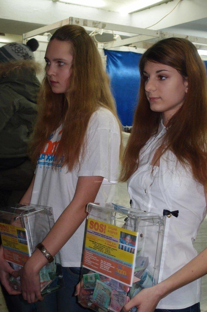 Кременчужане совместными усилиями собрали почти 20 тысяч гривен на лечение больного ребёнка, фото-2