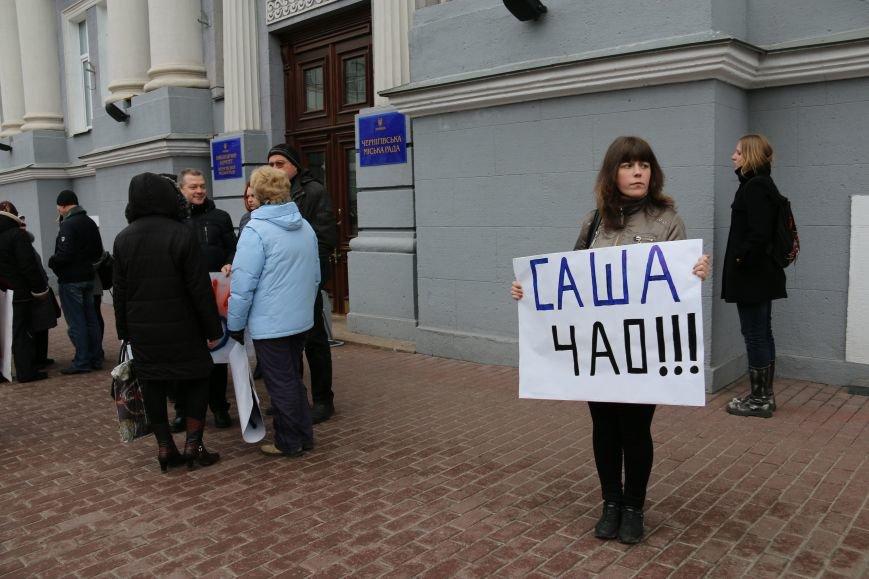 Александр Соколов пока сохранил свою должность, фото-3