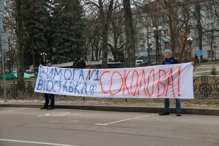 Александр Соколов пока сохранил свою должность, фото-1