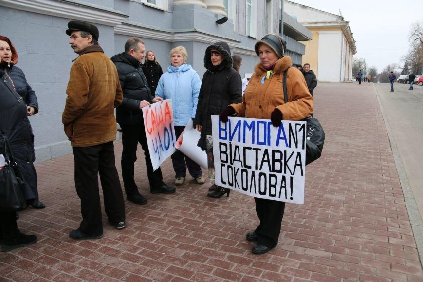 Александр Соколов пока сохранил свою должность, фото-2