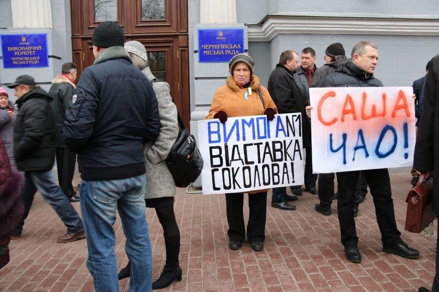 Александр Соколов пока сохранил свою должность, фото-4