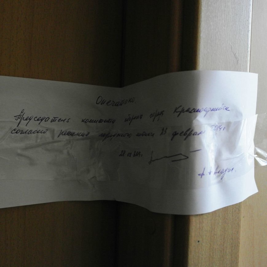 Первое заседание Народной рады провели на ступеньках Красноармейского исполкома, фото-2