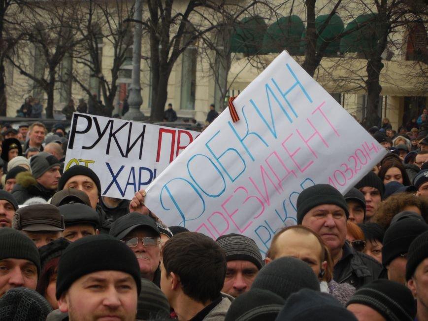 «Россия - SOS» или всего два украинских флага на многотысячную толпу: что происходит на площади Свободы (фото), фото-33