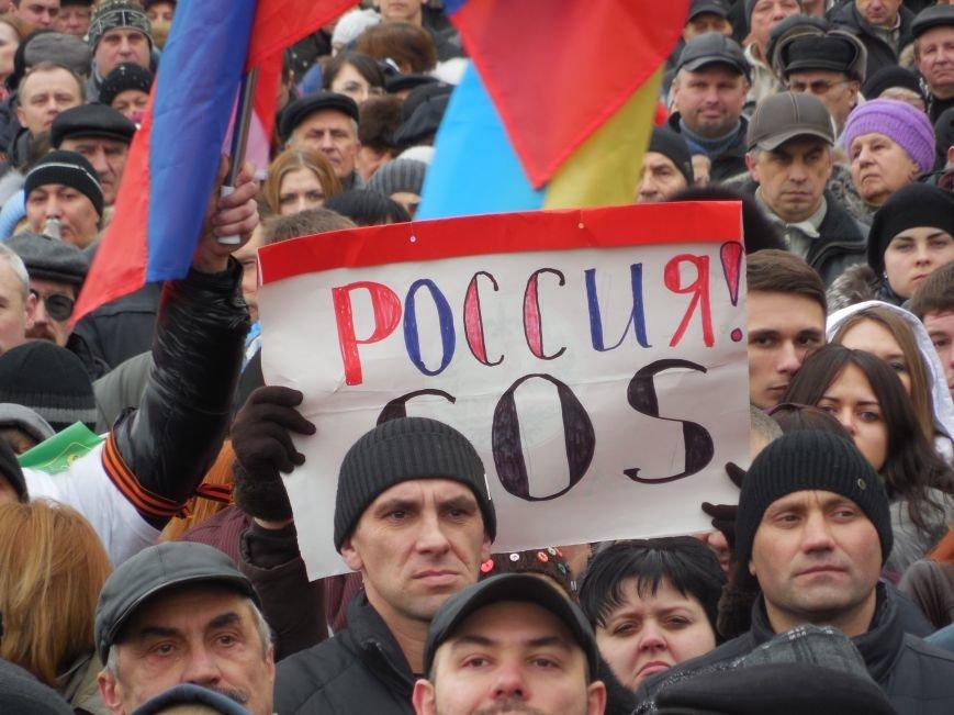 «Россия - SOS» или всего два украинских флага на многотысячную толпу: что происходит на площади Свободы (фото), фото-30