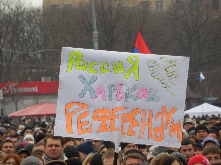 «Россия - SOS» или всего два украинских флага на многотысячную толпу: что происходит на площади Свободы (фото), фото-14