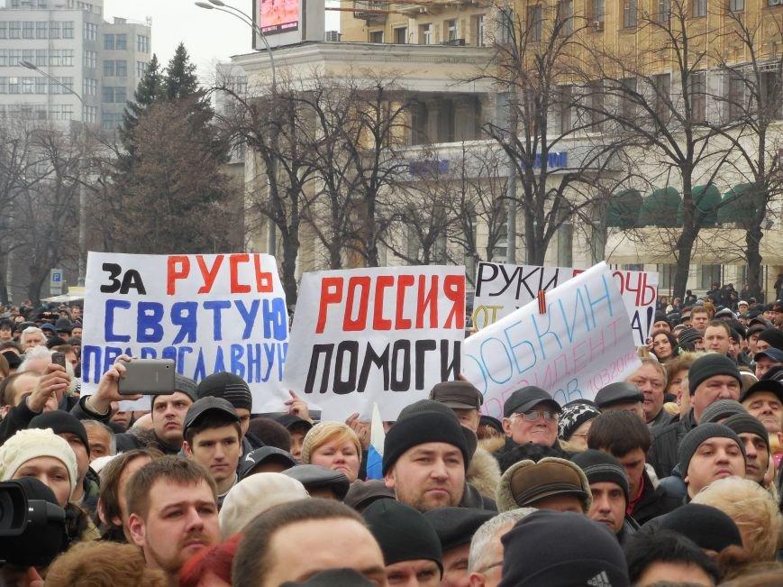 «Россия - SOS» или всего два украинских флага на многотысячную толпу: что происходит на площади Свободы (фото), фото-13