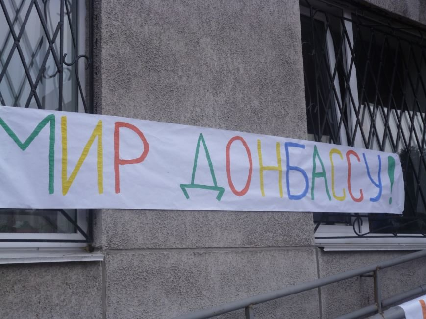 В Красноармейске  прошел митинг в поддержку Януковича. У горсовета поднят российский флаг (ФОТО), фото-4