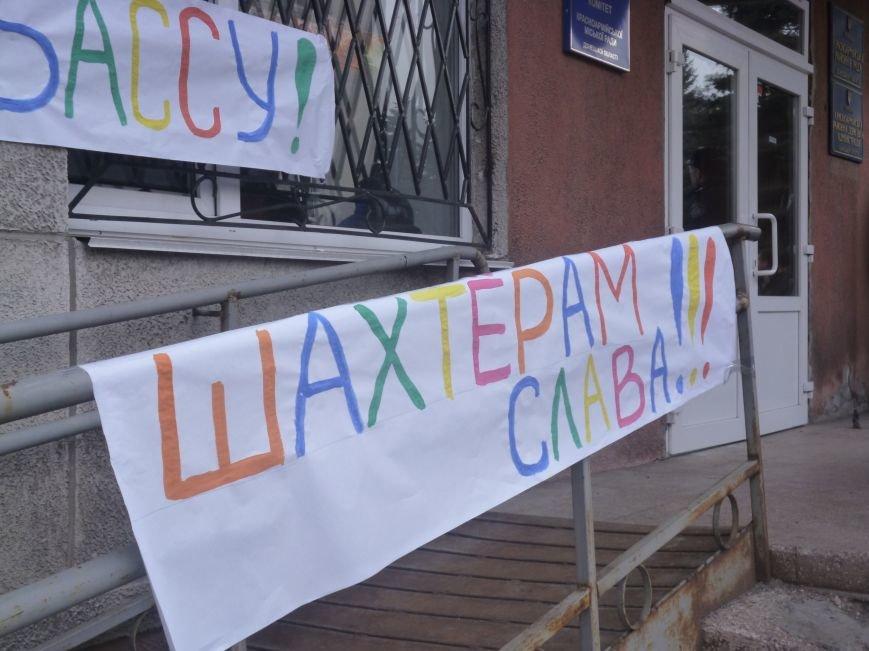 В Красноармейске  прошел митинг в поддержку Януковича. У горсовета поднят российский флаг (ФОТО), фото-5