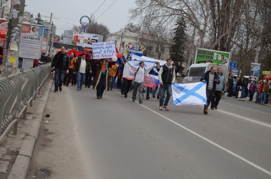 Тысячи крымчан прошли пол-Симферополя с огромными флагами России (ФОТО, ВИДЕО), фото-1