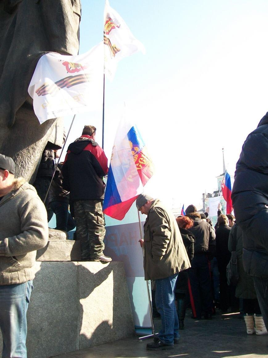 Организаторы «Русской весны» развели луганчан на деньги (ФОТО), фото-6