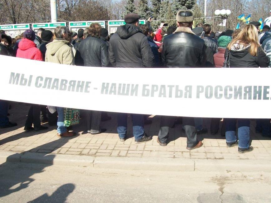 Организаторы «Русской весны» развели луганчан на деньги (ФОТО), фото-2