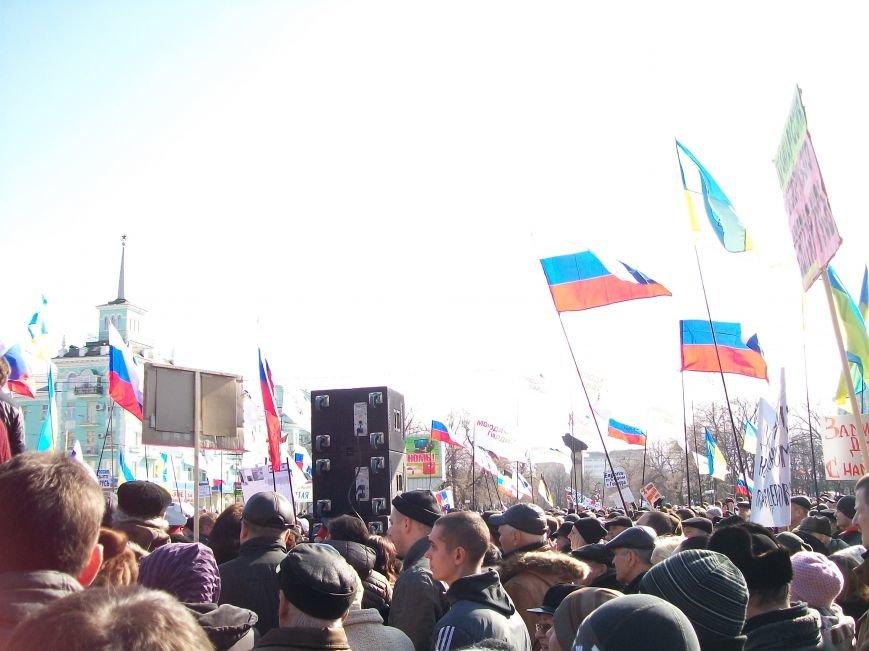 Организаторы «Русской весны» развели луганчан на деньги (ФОТО), фото-18
