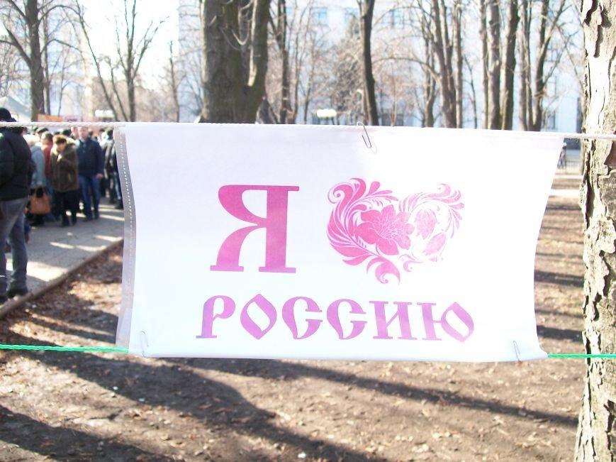 Организаторы «Русской весны» развели луганчан на деньги (ФОТО), фото-19