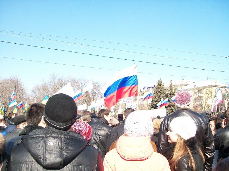 Организаторы «Русской весны» развели луганчан на деньги (ФОТО), фото-13