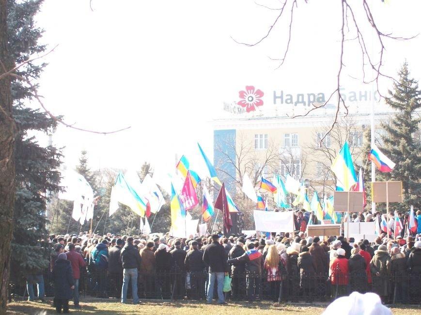 Организаторы «Русской весны» развели луганчан на деньги (ФОТО), фото-1