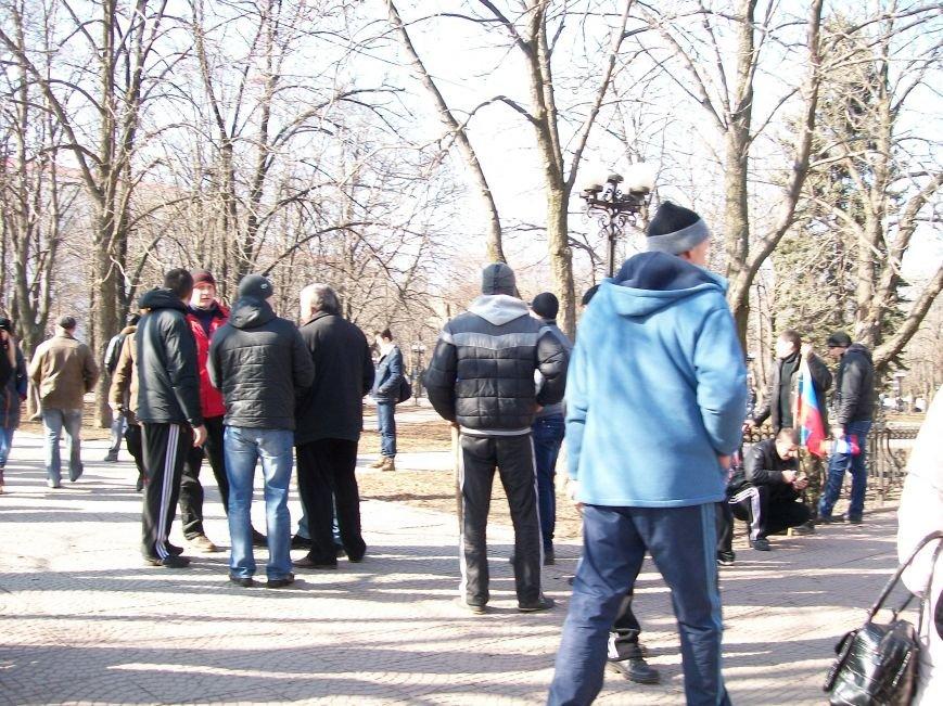 Организаторы «Русской весны» развели луганчан на деньги (ФОТО), фото-16