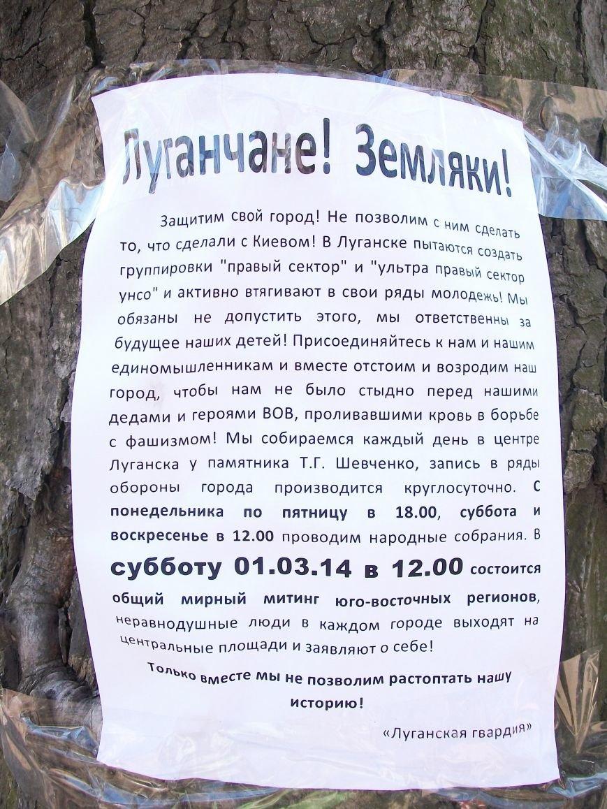 Организаторы «Русской весны» развели луганчан на деньги (ФОТО), фото-10